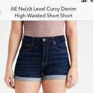 Curvy high rise shortie